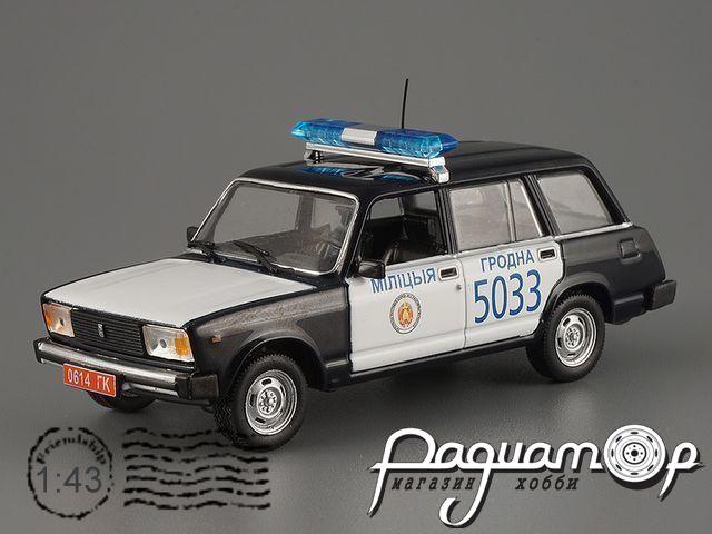 Полицейские машины мира №55, ВАЗ-2104