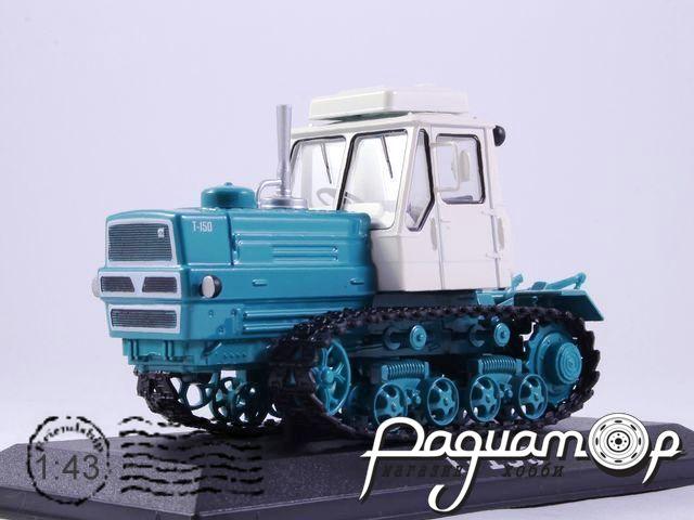 Т-150 (1974) с журналом Тракторы №47