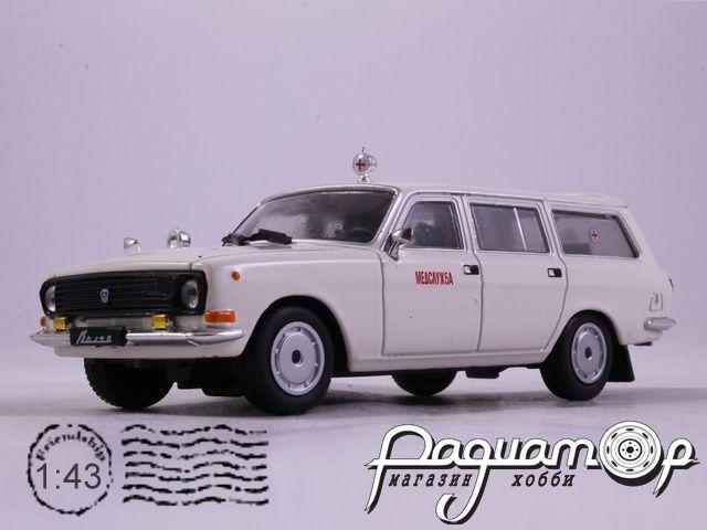 ГАЗ-24-13 «Волга» (1985) c журналом Автолегенды СССР и Соцстран №207