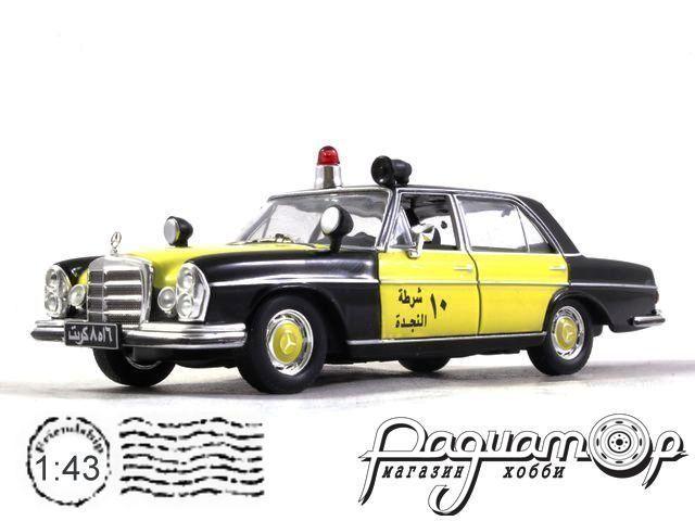 Mercedes-Benz W108 Полиция Кувейта (1968) с журналом Полицейские Машины Мира №79