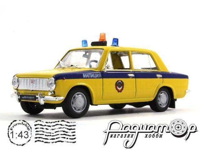 Автомобиль на службе №18 ВАЗ-2101 «Жигули» ГАИ СССР (1970)