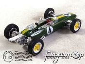 Lotus 25 №4 World Champion Formula-1, Jim Clark (1963) GL13