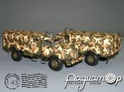 Mercedes LG 315 Fw Camouflage (1950) PX-46.4