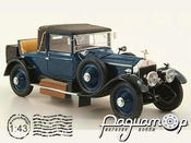 Rolls Royce silver Ghost Doctors Coupe (1920) 49592