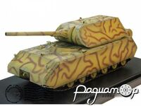 Maus Super Heavy Tank (1944) 60154