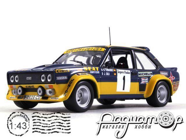 Fiat 131 Abarth, Beny Fernandez-Jose Luis Sala, Rallye Catalunya (1979) (L)