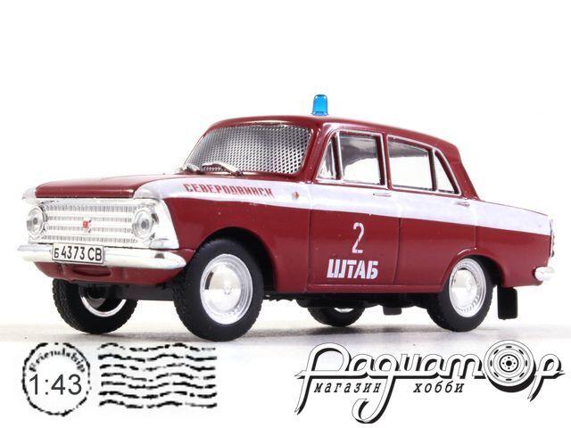 Москвич-408 Пожарный штаб, г. Северодвинск (1964) 1663