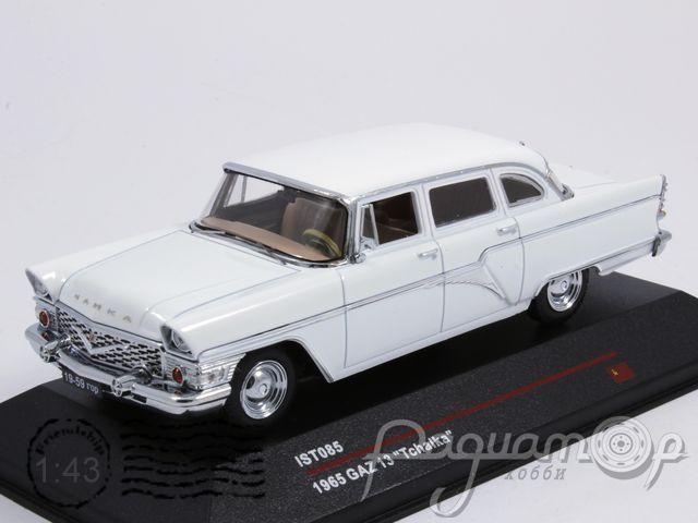 ГАЗ-13 «Чайка» (1959) IST085