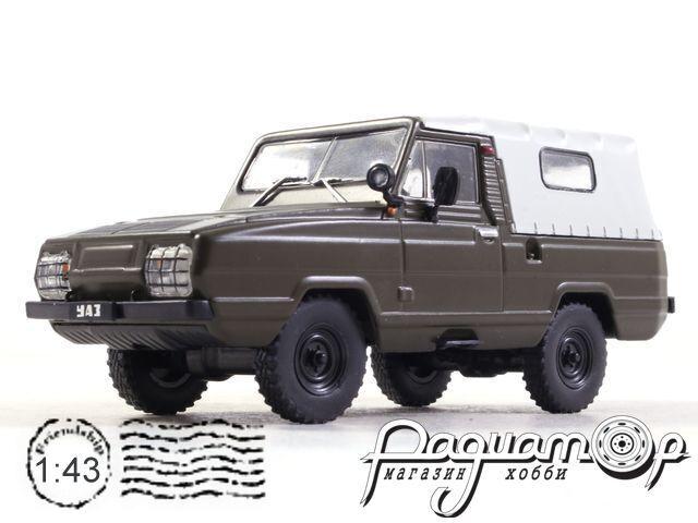 Автолегенды СССР №154, УАЗ-3907 «Ягуар» (1976) (I) 0546