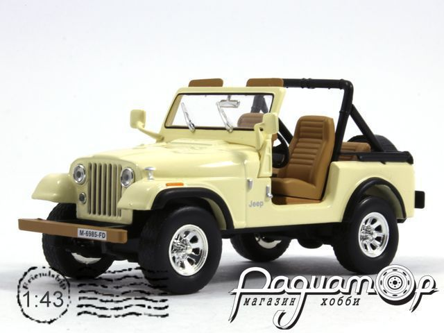 Jeep CJ-7 Laredo (1982) 147354
