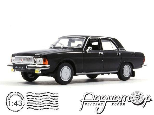 Автолегенды СССР №35, ГАЗ-3102 «Волга» (1982) (ZU) 038