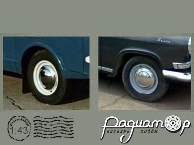 Колесные диски с колпаками, хром (ГАЗ-21, ГАЗ-22, РАФ-977, РАФ-2203) (4шт) ММ-А43-КД-02