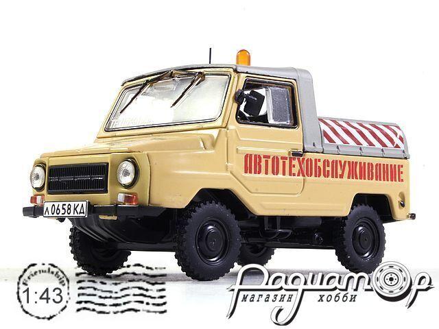 ЛуАЗ-969М Автотехобслуживание (1976) 1269