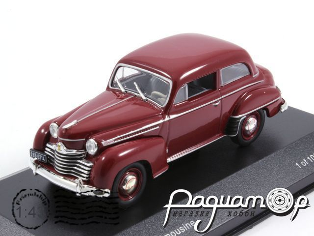 Opel Olympia Limousine (1952) 173161