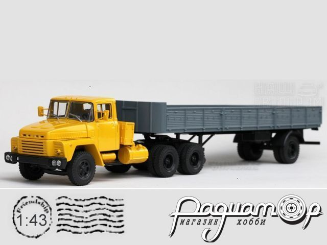 КрАЗ-252 седельный тягач (1979) H779-Y
