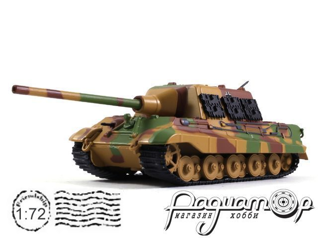 Танки Мира. Коллекция №15, Sd.Kfz 186 Panzerjager Tiger Ausf.B Jagdtiger (1945)