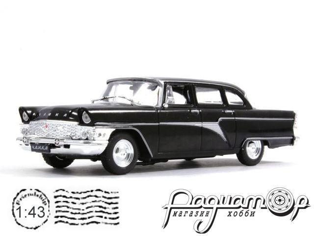 Автолегенды СССР №5, ГАЗ-13 «Чайка» (1959)