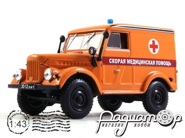 ГАЗ-69 Скорая помощь (1953) 0482