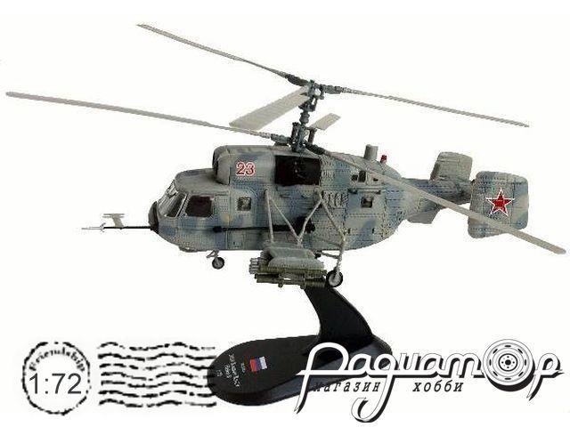 Вертолет КА-29 (1984) HS23