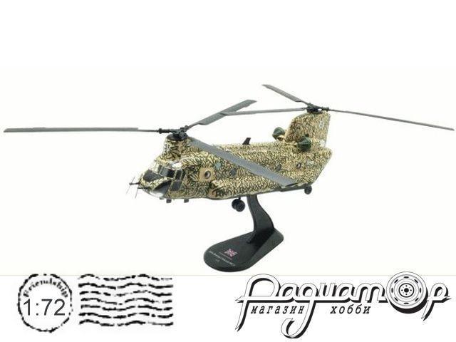 Вертолет Boeing CH-47 Chinook (1962) HS14