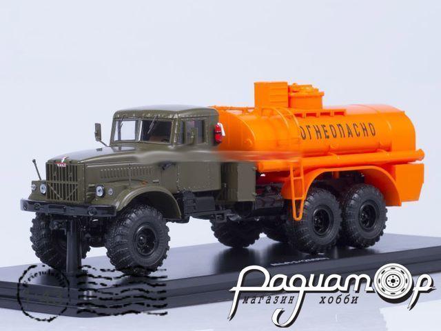 АЦ-8,5 (КРАЗ-255Б) автоцистерна (1969) SSM1178