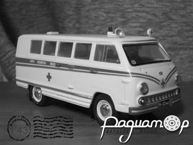 Транскит РАФ-977И Скорая медицинская помощь (открывающаяся задняя дверь) (1959) MM1008