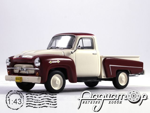 Chevrolet 3100 Pick-Up (1958) WB093