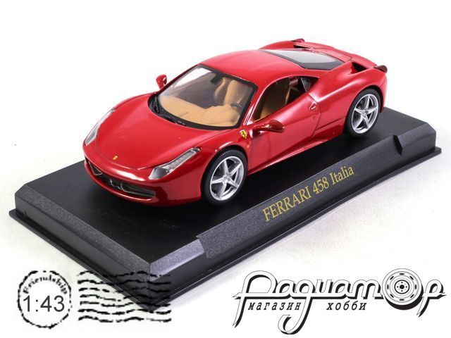 Коллекция Феррари №3 Ferrari 458 Italia (2009)