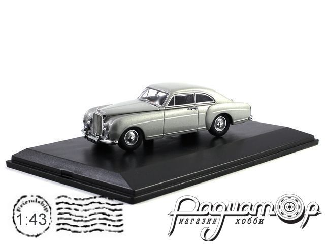 Bentley S1 Continental Fastback (1956) BCF004