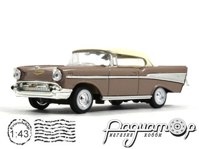Chevrolet Bel Air (1957) 94201-1