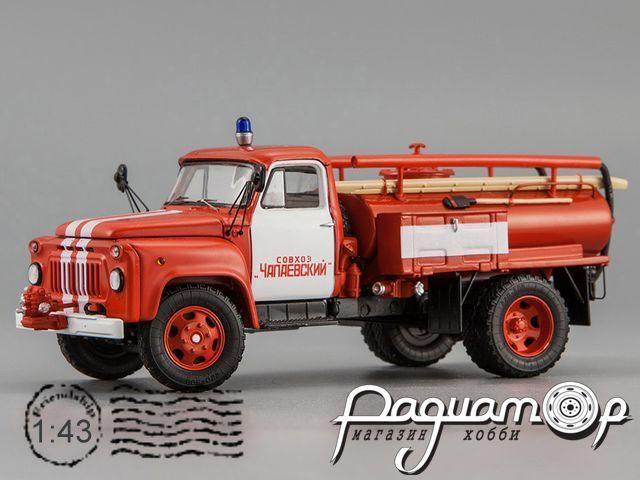 АЦУ-10(52) Совхоз «Чапаевский» (1975) 105231