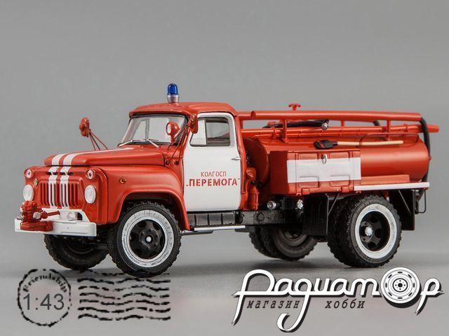 АЦУ-10(52) Колхоз «Перемога» (1978) 105232