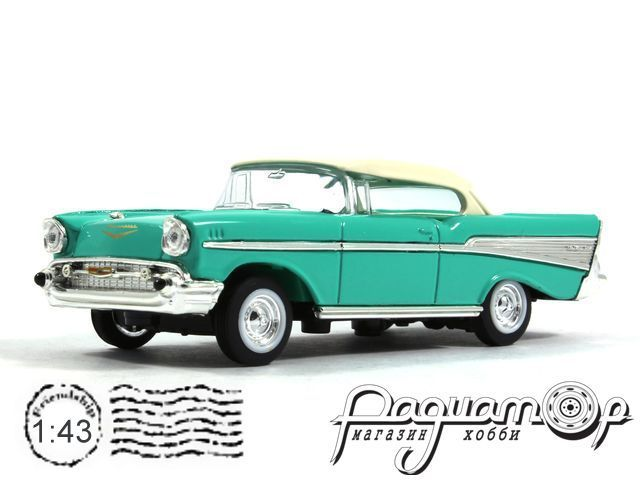 Chevrolet Bel Air (1957) 94201-2