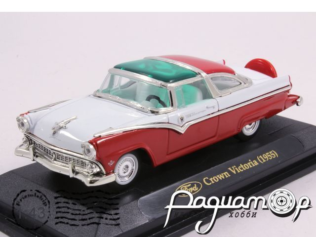 Ford Crown Victoria (1955) 94202-1