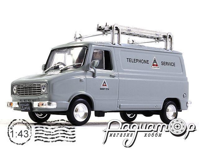 Leyland Sherpa Van