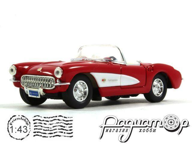 Chevrolet Corvette (1957) 94209-2 (Z)
