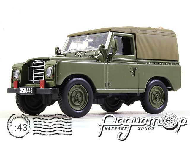 Land Rover 88 series III