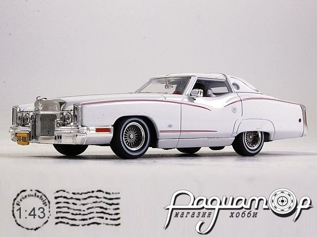 Cadillac Corvorado