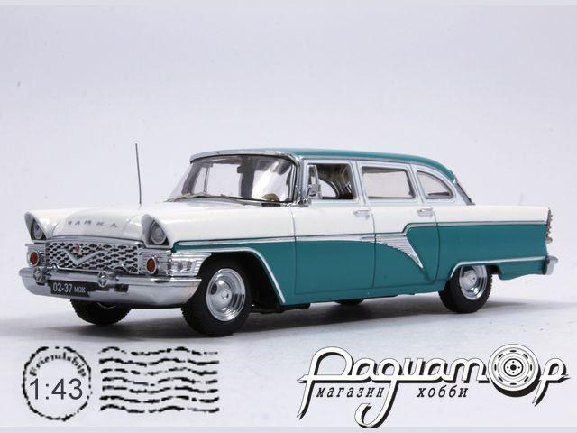 ГАЗ-13 «Чайка» из к/ф «Русский сувенир» (1960) VVM020