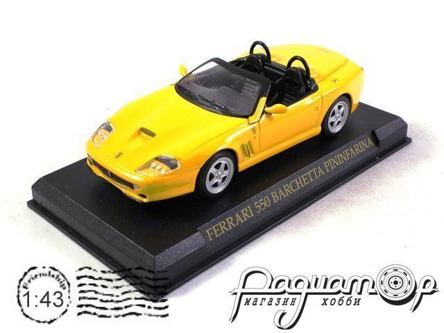 Коллекция Феррари №19 Ferrari 550 Barchetta Pininfarina (1996)