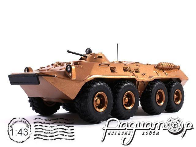 БТР-80 бронетранспортер (1984) 17-13-Z
