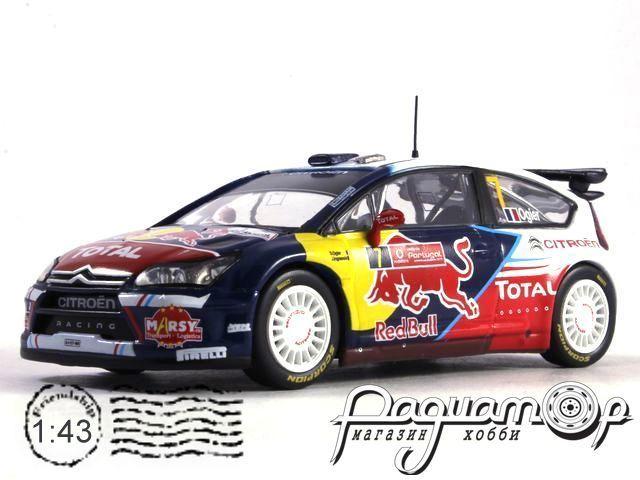 Citroen C4 WRC №7, Rally Portugal, Ogier/Ingrassia (2010) AR47
