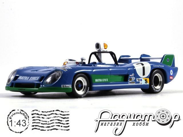 Matra MS670B №7, Winner 24h LeMans, Pescarolo/Larrousse (1974) LM01