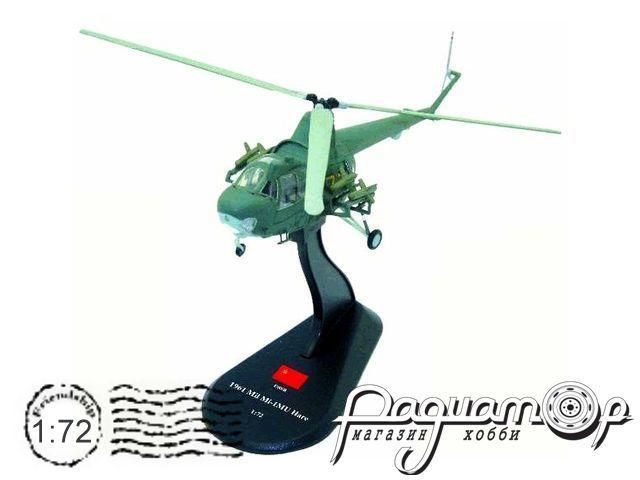 Вертолет Ми-1МУ (1956) HS25