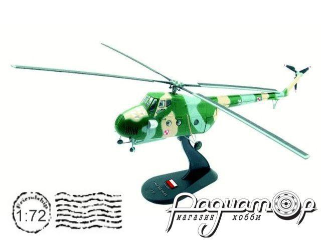 Вертолет Ми-4 (1953) HS20