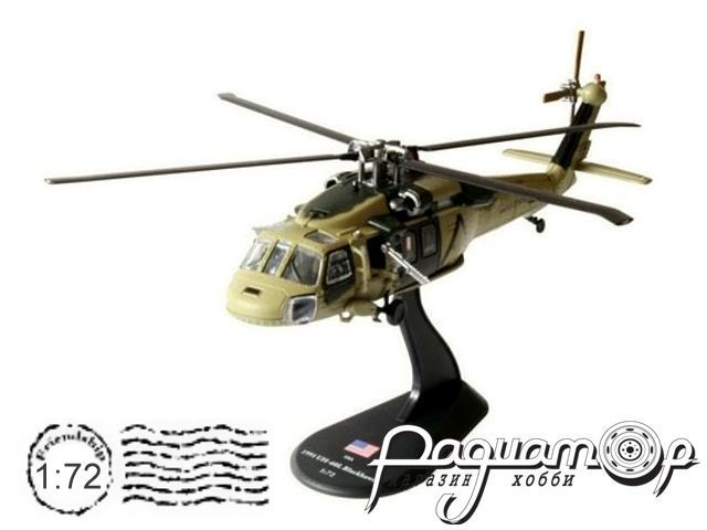 Вертолет Sikorsky UH-60L Black Hawk (1979) HS03