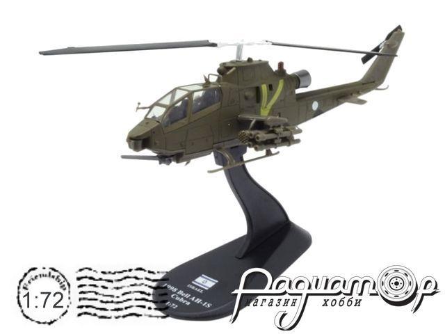 Вертолет Bell AH-1S Cobra (1967) HS09