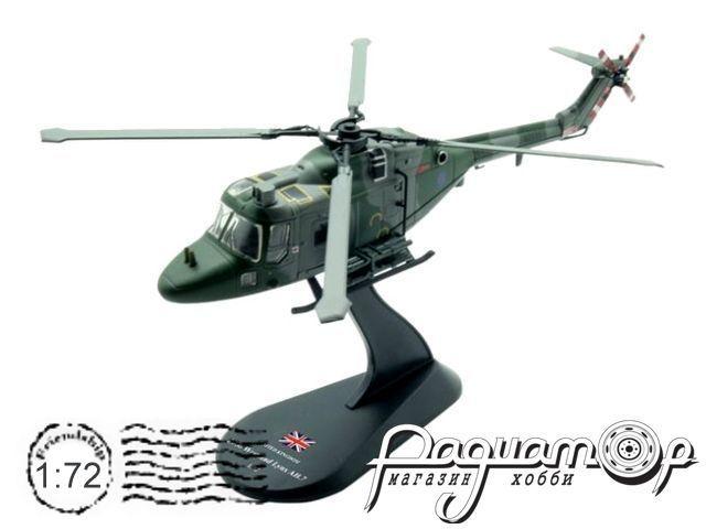 Вертолет Westland Lynx AH.7 (1978) HS10