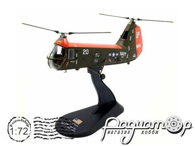 Вертолет Piasecki H-25 Army Mule (1956) HS33
