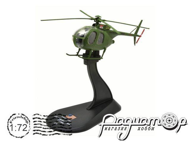 Вертолет Hughes OH-6A Cayuse (1972) HS47